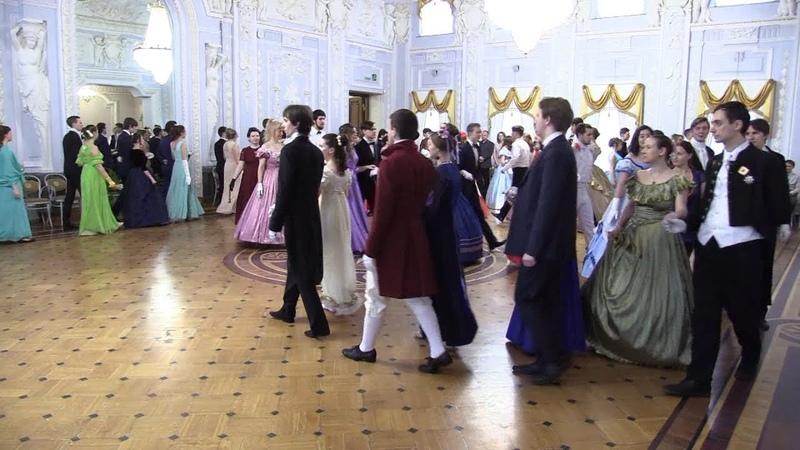 В Нижнем Новгороде состоялся Сретенский молодежный бал