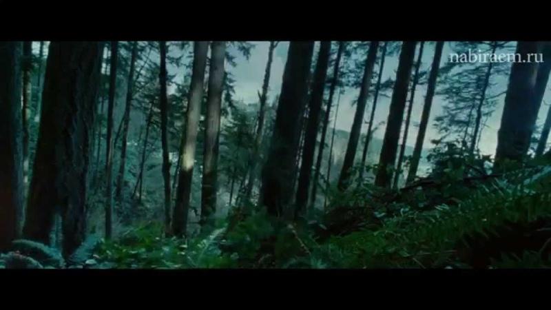 Диахрония - Возьми меня с собой (русскоязычный саундтрек к фильму Сумерки)