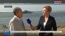 Новости на Россия 24 • 70 лет Победы : новое судно в Хабаровске