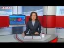 Новости ТВН от 09.10.18 г.