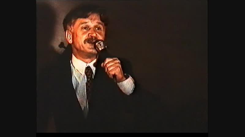 Сергей Никоненко. Не красавец я, конечно (кинофильм Не хочу жениться, 1993)