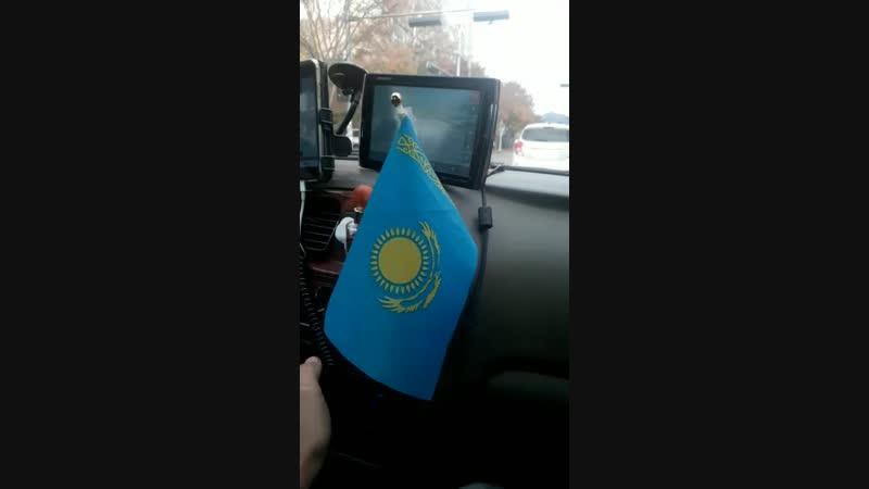 Тахта такси