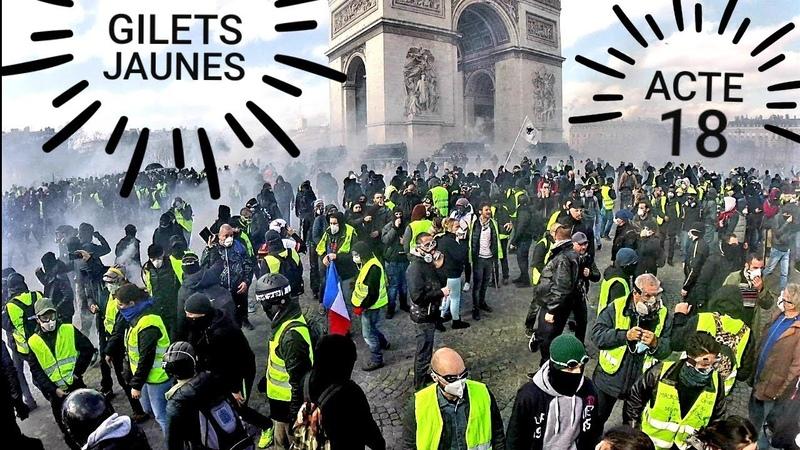 GILETSJAUNES ACTE18 BLACKS BLOCS VS POLICES ET PILLAGES DES CHAMPS ÉLYSÉES ! GJ