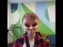Интервью с инопланетянином.