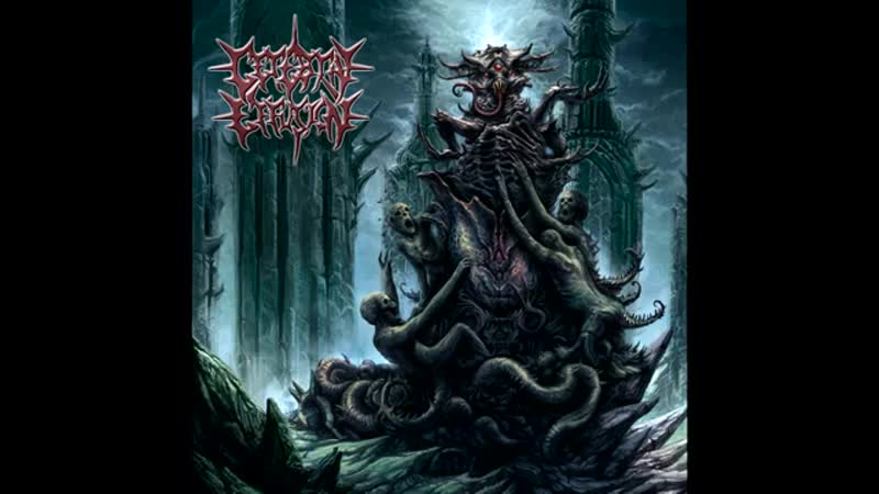 Cerebral Effusion Idolatry of the Unethical 2014