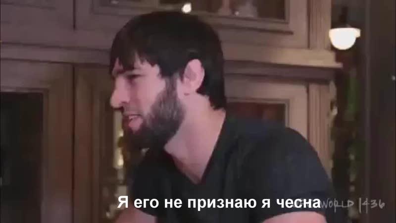 Зубайра Тухугов дал пощёчину Конору МакГрегору