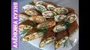 Печеночные рулетики с различной начинкой Hepatic rolls with different fillings