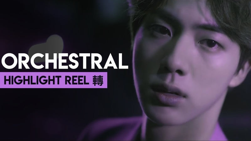 BTS (방탄소년단) LOVE YOURSELF Highlight Reel 轉 Orchestral Cover