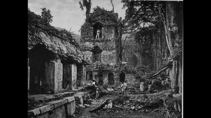 Руины Паленке в XIX веке (Мексика)