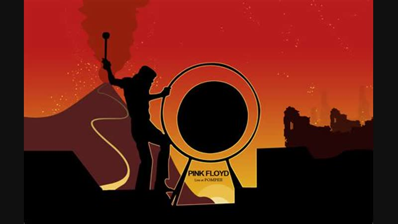 Pink Floyd - Концерт в Помпеи (1972`)