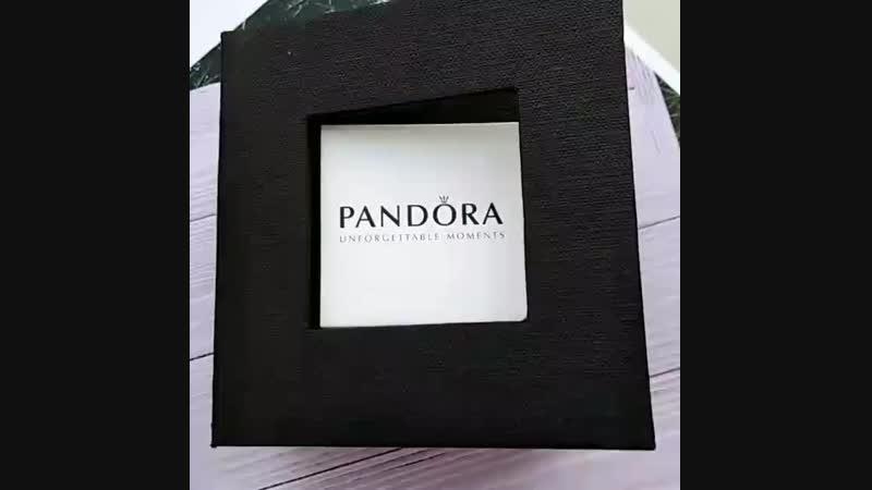 Часы Пандора