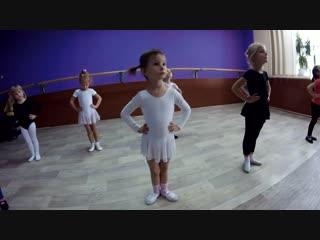 ТАНЦЕВАЛЬНАЯ РИТМИКА в студии танцев
