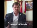 Честный мэр не смог работать в путинской вертикали.