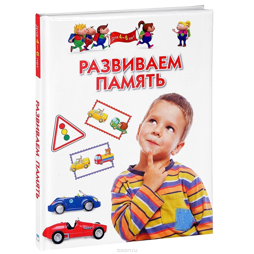Афиша Ижевск Мнемотехника - технология развития памяти.