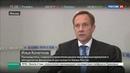 Новости на Россия 24 • Ловушка для вкладчиков