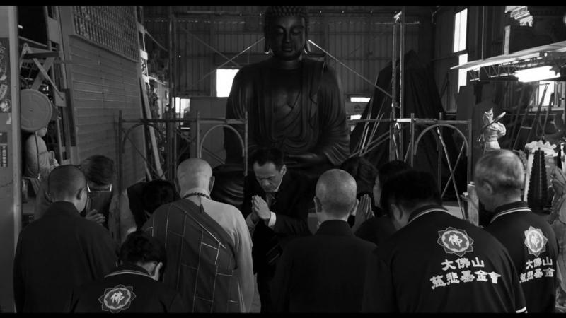The Great Buddha [Hsin-yao Huang, 2017]