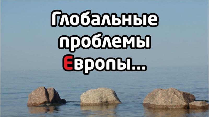 ЗЛОЙ ГЕНИЙ и ВОЗМОЖНЫЙ СОЦИАЛЬНЫЙ КРИЗИС...
