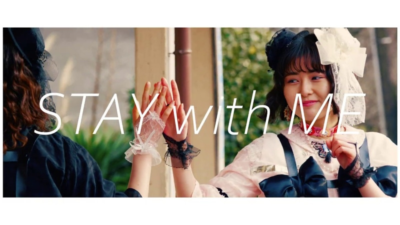 【2/13 ON SALE!!】マカロニえんぴつ「STAY with ME 」MV