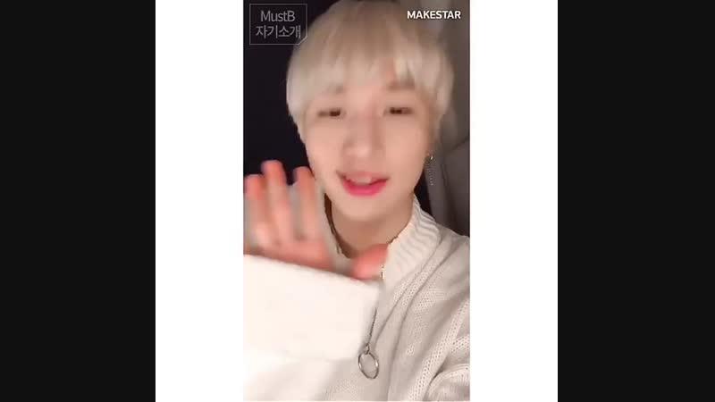 Instagram Soohyun