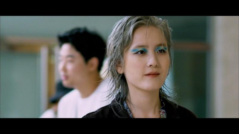 강이채 (Echae Kang) - Smoky Mocha Coffee [Music Video]