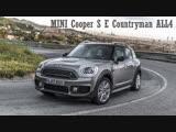 2018 MINI Cooper S E Countryman ALL4