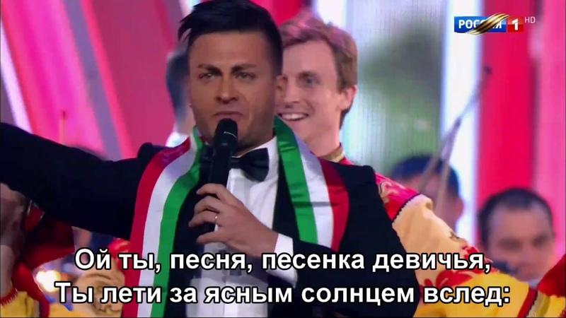 Катюша Марина Девятова и Др 9 мая 2017 Subtitles HD 1080