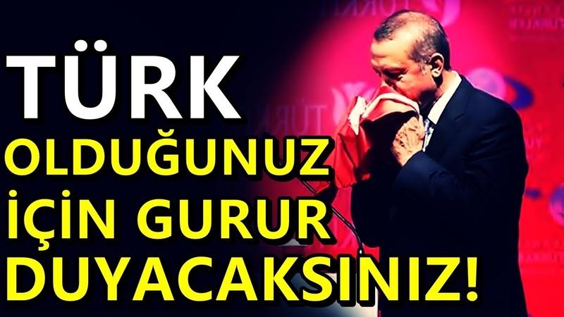 Erdoğanın Söylediği Tarihi Sözler! (DİKKAT GURUR İÇERİR)