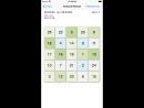 A_schulte_table_1_3_10_iphone_6s_plus_v1_ru