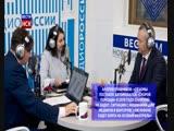 Андрей Травников ответил на вопросы новосибирцев во время «Прямой линии» в эфире «Радио России» и «Вести FM»