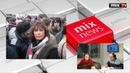 Главный редактор журнала The New Times Евгения Альбац в программе Абонент доступен MIXTV