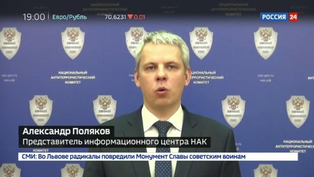 Новости на Россия 24 • Уничтожение главаря банды в Дагестане