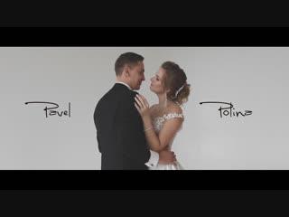 Tizer.Polina&Pavel