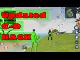 Creative Destruction Hack/Cheats