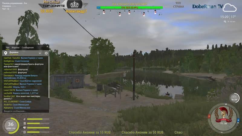 Русская Рыбалка 4 - В поисках приключений Розыгрыш наживки