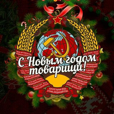 Иван Соболь