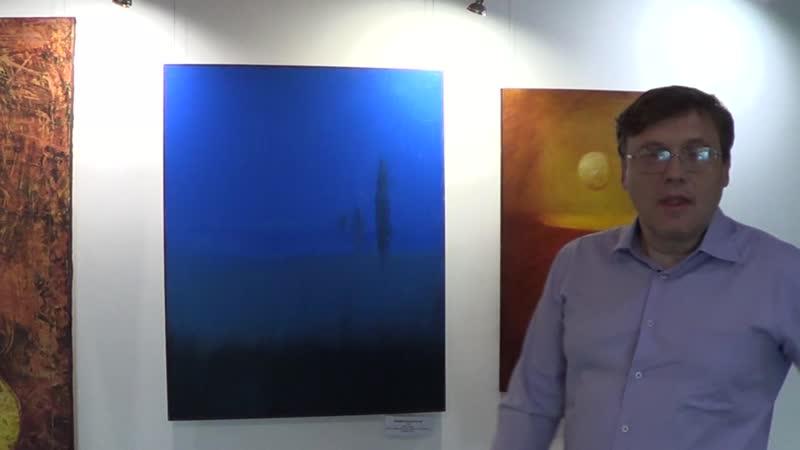 Сергей Юдичев Анатолий разуев про картины на выставке