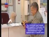Жители Новосибирска будут покупать полисы ОСАГО как билеты на поезд