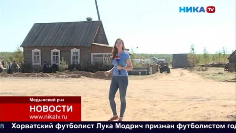 Кинодеревня под Медынью_ Вобласти построили целую деревню для съемок «Ильинского рубежа»
