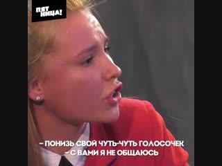 Пацанки 3 сезон 13 Выпуск — Тизер