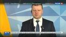 Новости на Россия 24 • Российская угроза как прекрасный повод увеличить бюджет НАТО