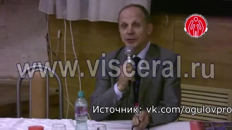 Огулов А Т О РАКЕ СОДЕ ЛИКВАЦИДЕ Тулио Симончи mp4