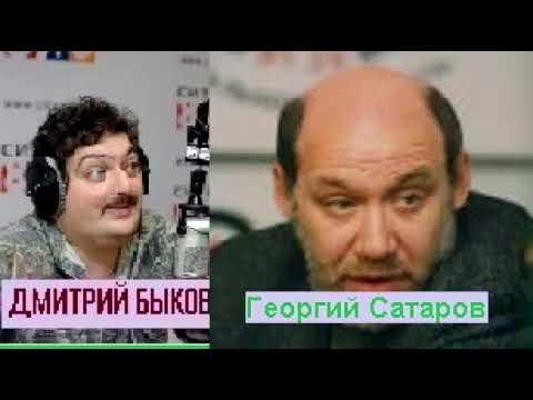 Дмитрий Быков / Георгий Сатаров (политолог). Что будет после Путина