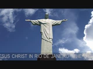 Статуя Иисуса Христа в Рио Де Жанейро.
