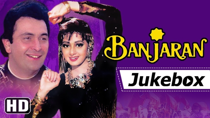 Banjaran [1991] Songs - Rishi Kapoor - Sridevi - Laxmikant Pyarelal Hits | Best of 90's Hindi Songs