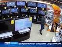В Ярославле разыскивают мужчин укравших компьютерную технику