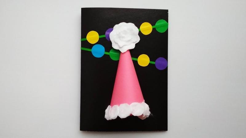 Колпак. Как сделать открытку на новый год 2019 своими руками. Новогодняя поделка из бумаги.