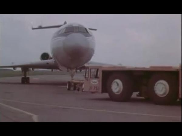 Действия экипажа самолета Ту 154 при отказе двигателей 1985