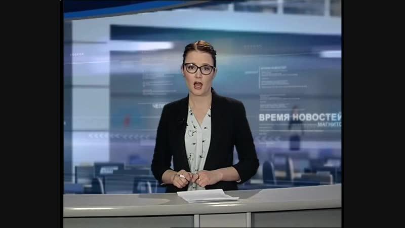 «Урал многоликий»_ Миасс принимает мастеров горнозаводской зоны