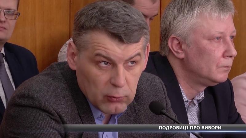«Під час виборів не ганяйте людей по кругу!» - головний архітектор Сумської області