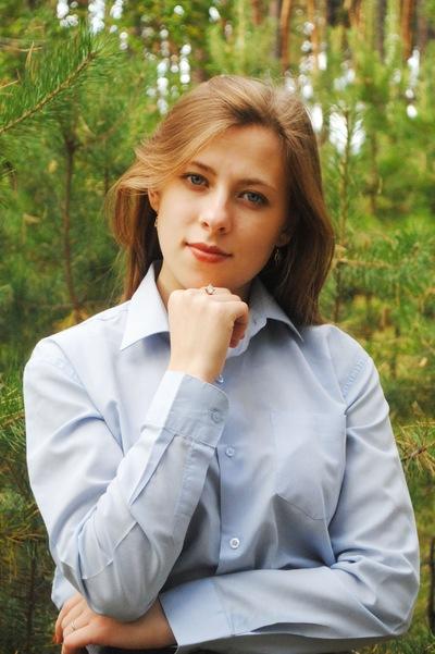 Лена Тюрина